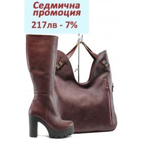 Дамска чанта и обувки в комплект -  - бордо - EO-7554
