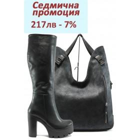 Дамска чанта и обувки в комплект -  - черни - EO-7555
