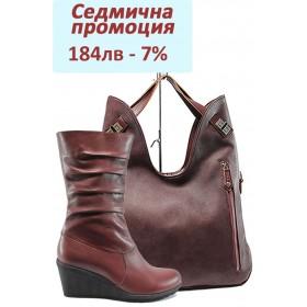 Дамска чанта и обувки в комплект -  - бордо - EO-7556
