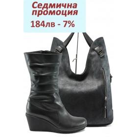 Дамска чанта и обувки в комплект -  - черни - EO-7557