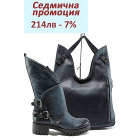 Дамска чанта и обувки в комплект -  - сини - EO-7562