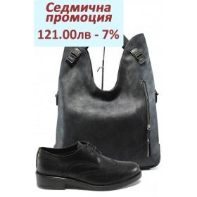 Дамска чанта и обувки в комплект -  - черни - EO-7564
