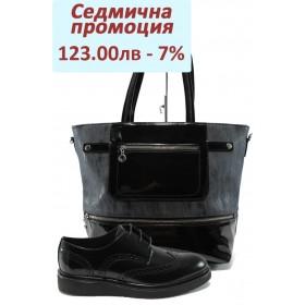 Дамска чанта и обувки в комплект -  - черни - EO-7565