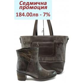 Дамска чанта и обувки в комплект -  - кафяви - EO-7569