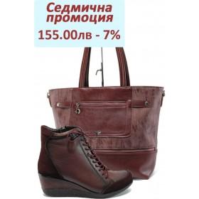 Дамска чанта и обувки в комплект -  - бордо - EO-7570