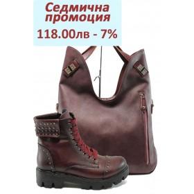 Дамска чанта и обувки в комплект -  - бордо - EO-7571