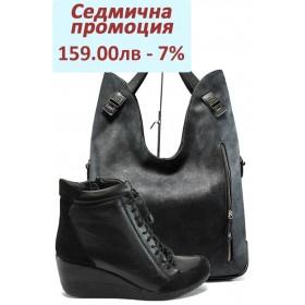 Дамска чанта и обувки в комплект -  - черни - EO-7572