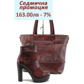 Дамска чанта и обувки в комплект -  - бордо - EO-7574