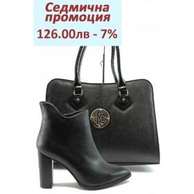 Дамска чанта и обувки в комплект -  - черни - EO-7576