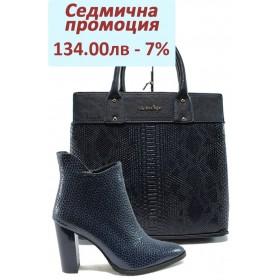 Дамска чанта и обувки в комплект -  - сини - EO-7577