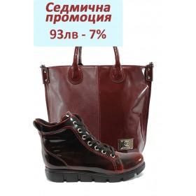 Дамска чанта и обувки в комплект -  - бордо - EO-7579