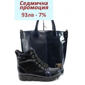 Дамска чанта и обувки в комплект -  - сини - EO-7595
