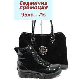 Дамска чанта и обувки в комплект -  - черни - EO-7596