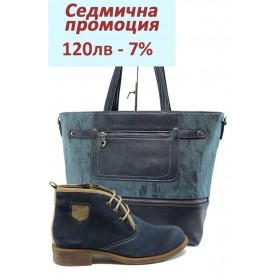 Дамска чанта и обувки в комплект -  - сини - EO-7598
