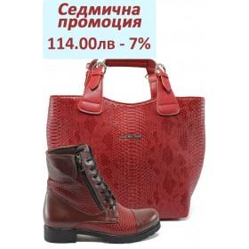 Дамска чанта и обувки в комплект -  - червени - EO-7600