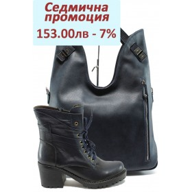 Дамска чанта и обувки в комплект -  - сини - EO-7601