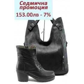 Дамска чанта и обувки в комплект -  - черни - EO-7602