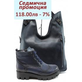 Дамска чанта и обувки в комплект -  - сини - EO-7603