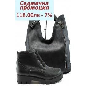Дамска чанта и обувки в комплект -  - черни - EO-7604