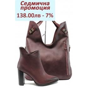 Дамска чанта и обувки в комплект -  - бордо - EO-7606