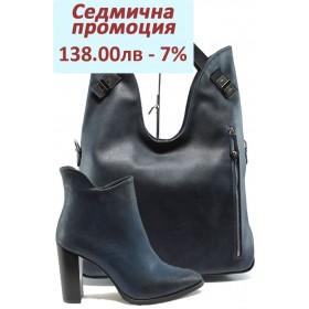 Дамска чанта и обувки в комплект -  - сини - EO-7607
