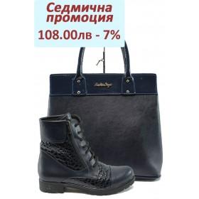 Дамска чанта и обувки в комплект -  - сини - EO-7610