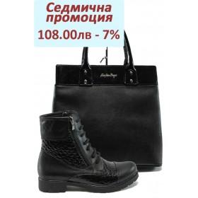 Дамска чанта и обувки в комплект -  - черни - EO-7611