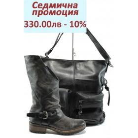 Дамска чанта и обувки в комплект -  - черни - EO-7672