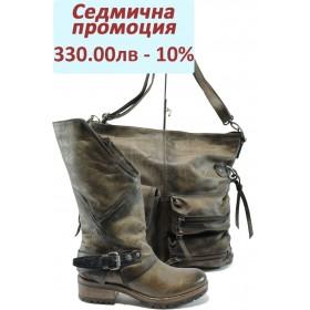 Дамска чанта и обувки в комплект -  - светлокафяв - EO-7673