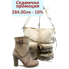 Дамска чанта и обувки в комплект -  - бежови - EO-7674