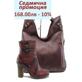 Дамска чанта и обувки в комплект -  - бордо - EO-7675