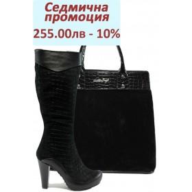 Дамска чанта и обувки в комплект -  - черни - EO-7677