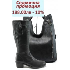 Дамска чанта и обувки в комплект -  - черни - EO-7678