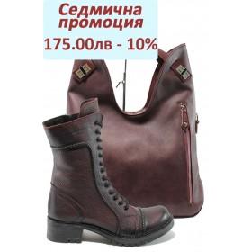 Дамска чанта и обувки в комплект -  - бордо - EO-7679