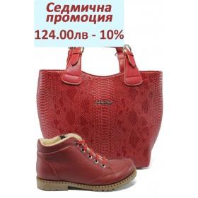 Дамска чанта и обувки в комплект -  - червени - EO-7680