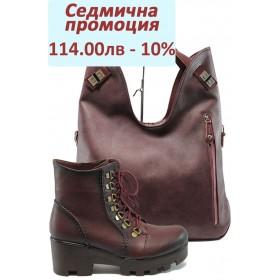 Дамска чанта и обувки в комплект -  - бордо - EO-7685