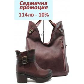 Дамска чанта и обувки в комплект -  - бордо - EO-7689