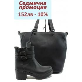Дамска чанта и обувки в комплект -  - черни - EO-7690