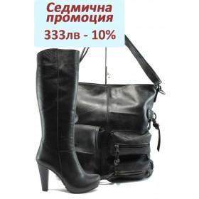 Дамска чанта и обувки в комплект -  - черни - EO-7691
