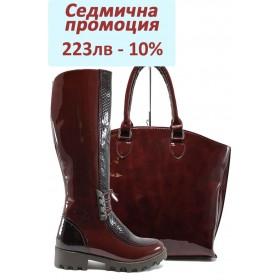 Дамска чанта и обувки в комплект -  - бордо - EO-7728