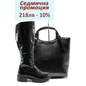 Дамска чанта и обувки в комплект -  - черни - EO-7730