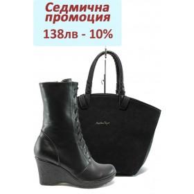 Дамска чанта и обувки в комплект -  - черни - EO-7731