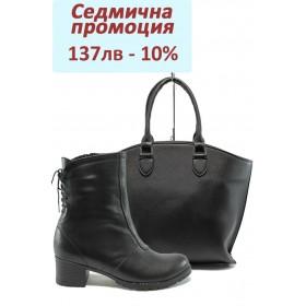 Дамска чанта и обувки в комплект -  - черни - EO-7732