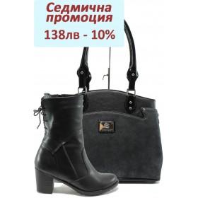 Дамска чанта и обувки в комплект -  - черни - EO-7733
