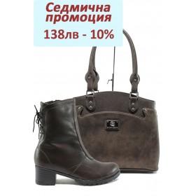 Дамска чанта и обувки в комплект -  - кафяви - EO-7734