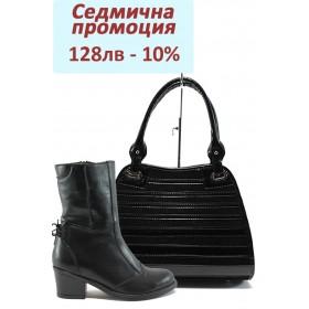 Дамска чанта и обувки в комплект -  - черни - EO-7735