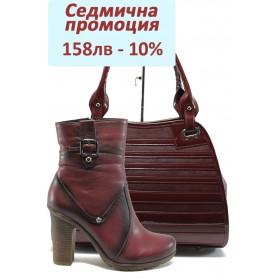 Дамска чанта и обувки в комплект -  - бордо - EO-7736