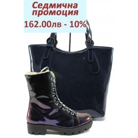 Дамска чанта и обувки в комплект -  - сини - EO-7737