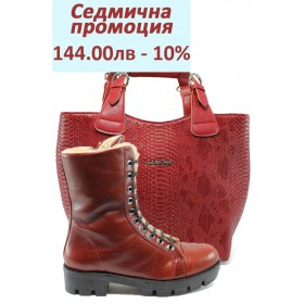 Дамска чанта и обувки в комплект -  - червени - EO-7738