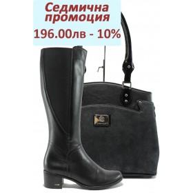 Дамска чанта и обувки в комплект -  - черни - EO-7740
